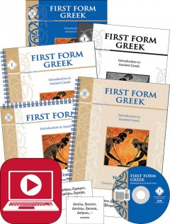 First-Form-Greek-Complete-Set (Streaming)