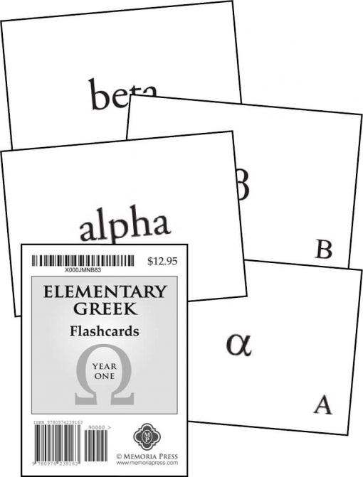 Elementary Greek Year 1 Flashcards