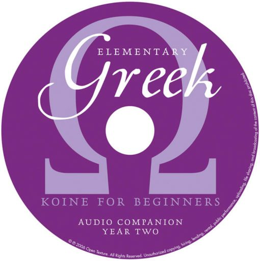 Elementary-Greek-Year-2-CD