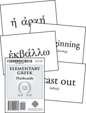 Elementary Greek Year 2 Flashcards
