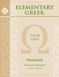 Elementary Greek Year 1 Workbook