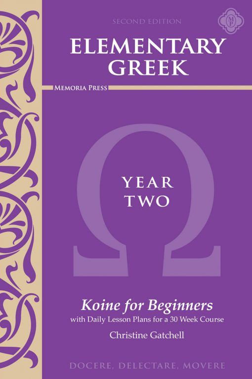 Elementary Greek: Year 2 Textbook