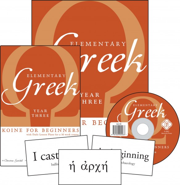 Elementary Greek: Year 3 Set