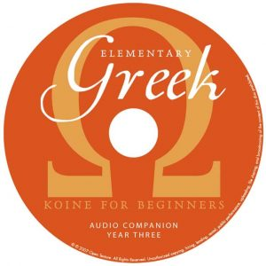 Elementary Greek Year 3 CD