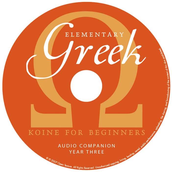 Elementary Greek Year 3 CD