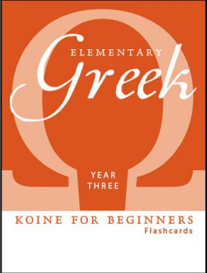 ElementaryGreek_Year3_flashcards