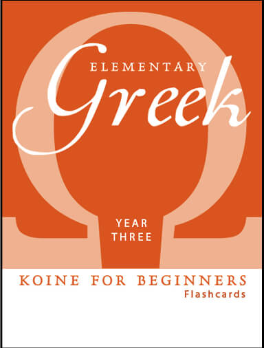 ElementaryGreek_Year3_flashcards