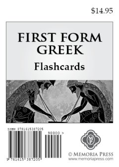 First Form Greek Flashcards Cover