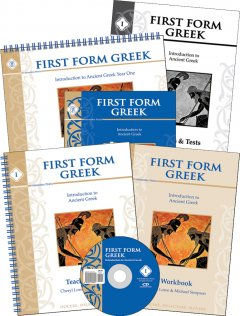 First Form Greek Basic Set