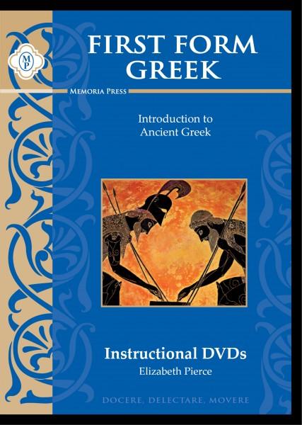First Form Greek Instructional DVDs
