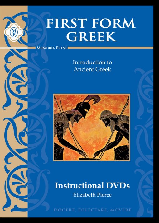 First Form Greek Instructional DVDs