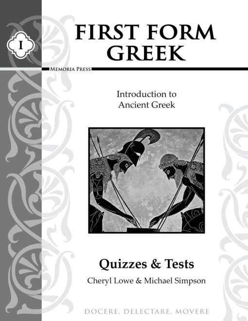 First Form Greek Quizzes & Tests