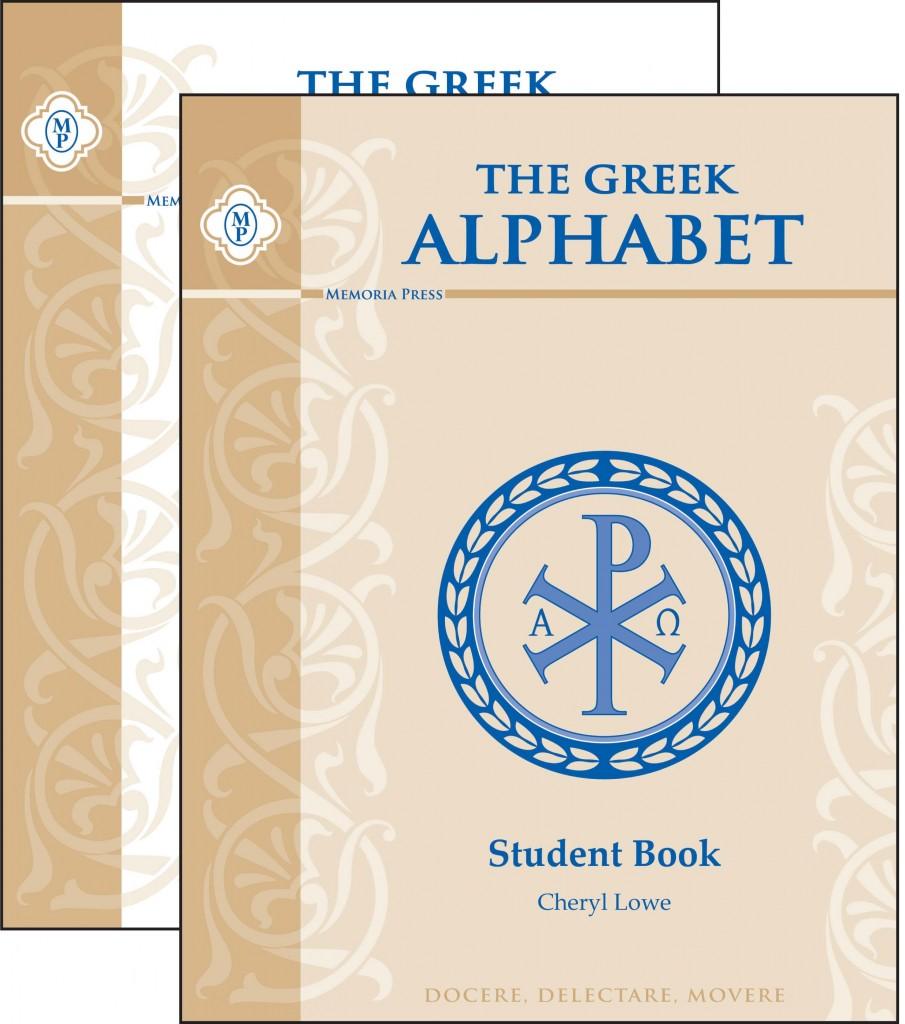 the greek alphabet set